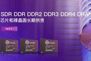 Китайская компания приступила к поставкам микросхем и модулей DDR4″
