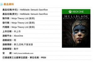 Слухи: Hellblade: Senua's Sacrifice скоро выйдет на Xbox One»
